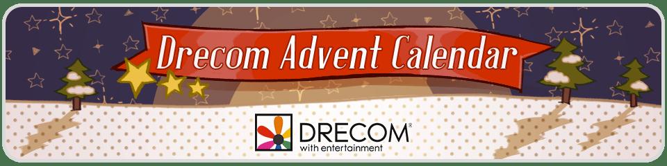 ドリコム Advent Calendar 2017