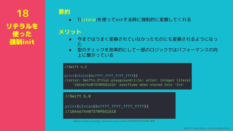 Swift5 Cheet Sheet (18)