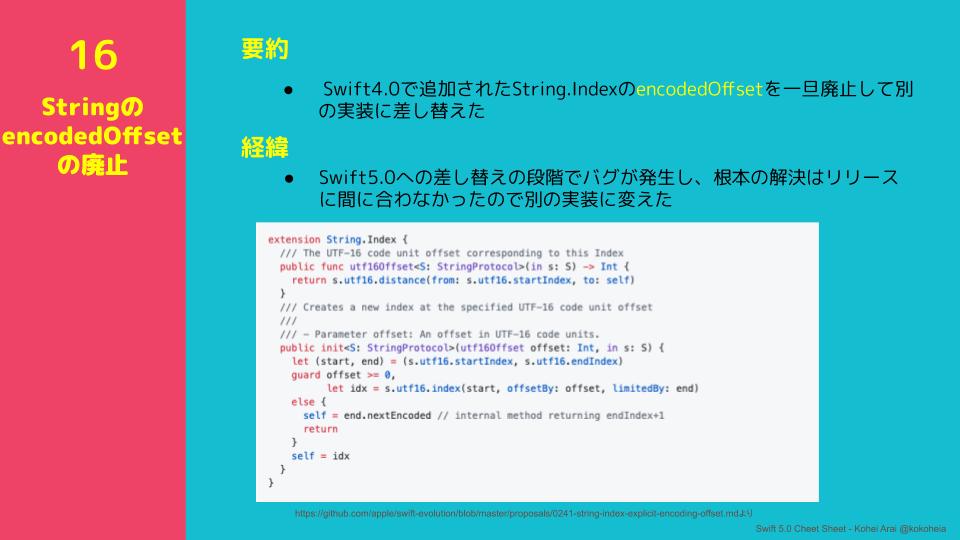 Swift5 Cheet Sheet (16)