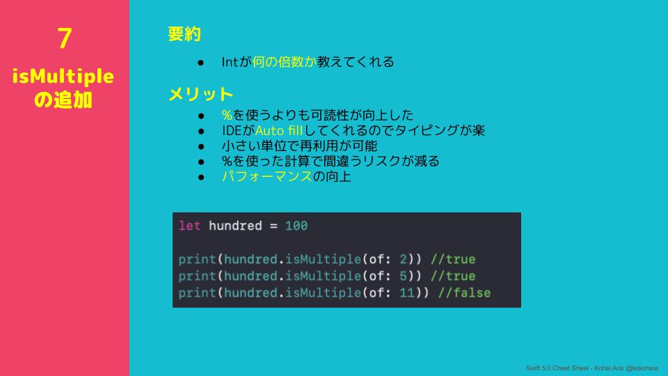 Swift5 Cheet Sheet (7)
