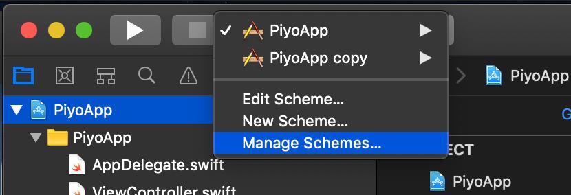 t_manage_scheme