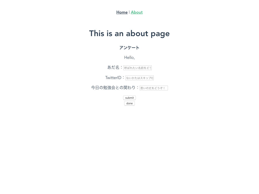 screencapture-localhost-8080-about-2019-12-04-23_11_42