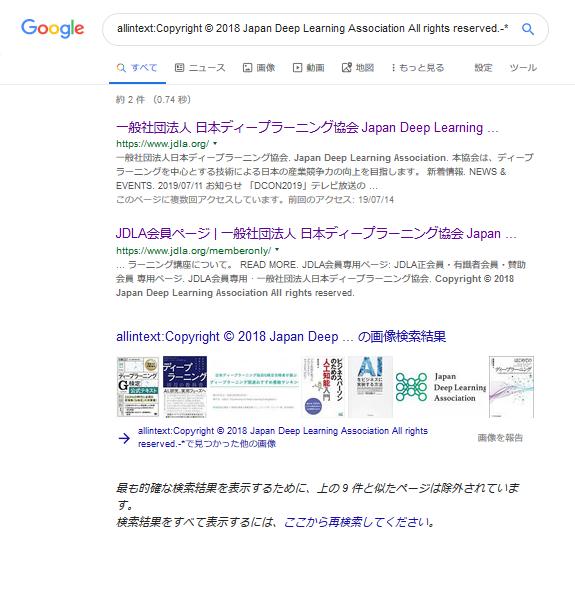 SnapCrab_NoName_2019-7-15_1-48-53_No-00