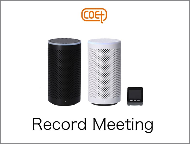 COET Record Meeting